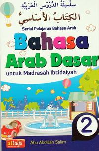 buku-bahasa-arab-MI-kelas-2