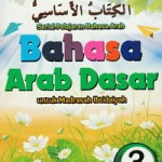 buku-bahasa-arab-MI-kelas-3