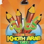 pelajaran-menulis-arab-khoth-naskhi-jilid-2