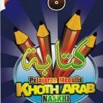 pelajaran-menulis-arab-khoth-naskhi-jilid-6
