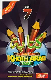 pelajaran-menulis-arab-khoth-naskhi-jilid-7