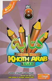 pelajaran-menulis-arab-khoth-naskhi-jilid-8