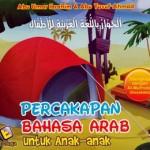 percakapan-bahasa-arab-untuk-anak