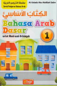 buku-bahasa-arab-kelas-1-MI