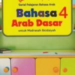 buku-bahasa-arab-mi-kelas-4