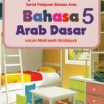 buku-bahasa-arab-mi-kelas-5