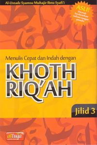 buku-belajar-menulis-khat-riqah-jilid-3