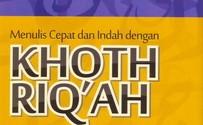 Buku Belajar Menulis Khat Riq'ah Jilid 6