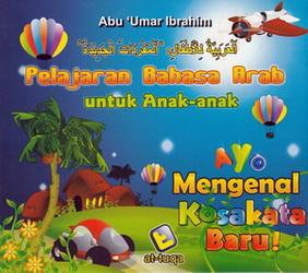 buku-bahasa-arab-untuk-anak-mengenal-kosakata