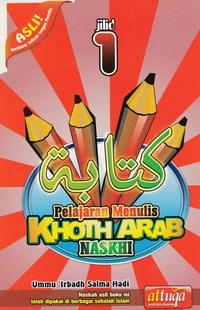 pelajaran-menulis-arab-khoth-naskhi-jilid-1