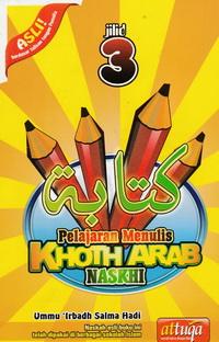pelajaran-menulis-arab-khoth-naskhi-jilid-3