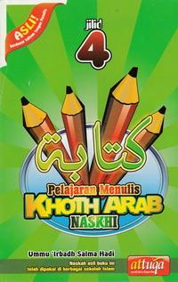 pelajaran-menulis-arab-khoth-naskhi-jilid-4