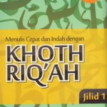 buku-belajar-menulis-khat-riqah-jilid-1