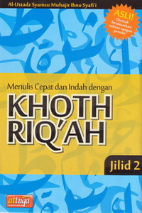 buku-belajar-menulis-khat-riqah-jilid-2