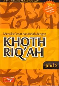 Buku-Belajar-Khat-Riqah-Jilid-5